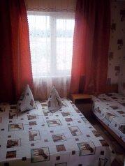 Мини отель, улица Ленина на 6 номеров - Фотография 2