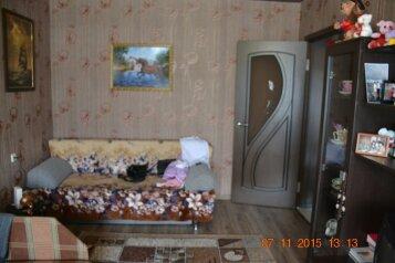 1-комн. квартира, 38 кв.м. на 5 человек, Горная улица, 35Б, Дивноморское - Фотография 1