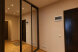 1-комн. квартира, 42 кв.м. на 4 человека, Ильинский бульвар, 3, Красногорск - Фотография 4