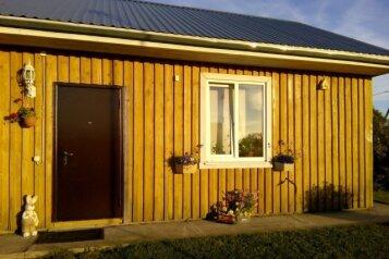 Дом , 30 кв.м. на 4 человека, 1 спальня, Дер. Тулокса, 23, Олонец - Фотография 1