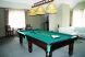 Дом, 350 кв.м. на 12 человек, 3 спальни, Центральная улица, 24, Дмитров - Фотография 2