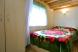 Двухуровневая меблированная комната:  Номер, Стандарт, 7-местный, 1-комнатный - Фотография 16