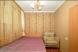 Помещение из 2-х меблированных комнат №2:  Номер, Стандарт, 8-местный, 2-комнатный - Фотография 11