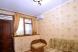Помещение из 2-х меблированных комнат №1:  Номер, Стандарт, 5-местный, 2-комнатный - Фотография 5