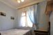 Помещение из 2-х меблированных комнат №1:  Номер, Стандарт, 5-местный, 2-комнатный - Фотография 6