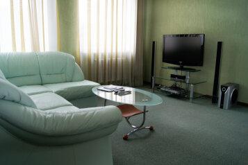 Дом, 350 кв.м. на 12 человек, 3 спальни, Центральная улица, 24, Дмитров - Фотография 3
