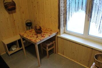 Дом, 75 кв.м. на 6 человек, 1 спальня, Колхозная улица, Бронницы - Фотография 2