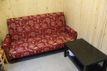 Дом, 75 кв.м. на 6 человек, 1 спальня, Колхозная улица, Бронницы - Фотография 3