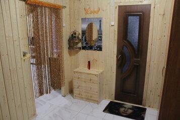 Дом, 75 кв.м. на 6 человек, 1 спальня, Колхозная улица, Бронницы - Фотография 4