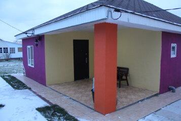 Дом, 75 кв.м. на 6 человек, 1 спальня, Колхозная улица, Бронницы - Фотография 1