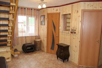 Дом, 140 кв.м. на 10 человек, 5 спален, Колхозная улица, Бронницы - Фотография 2