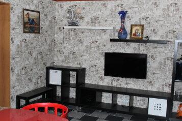 Дом, 140 кв.м. на 10 человек, 5 спален, Колхозная улица, Бронницы - Фотография 3