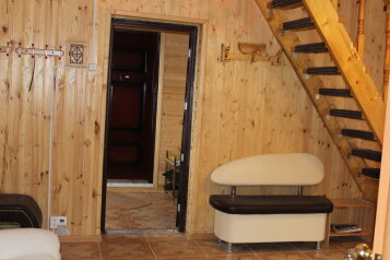 Дом, 140 кв.м. на 10 человек, 5 спален, Колхозная улица, Бронницы - Фотография 4