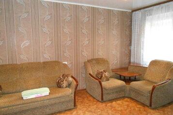 1-комн. квартира, 32 кв.м. на 2 человека, улица Шершнева, Белгород - Фотография 1