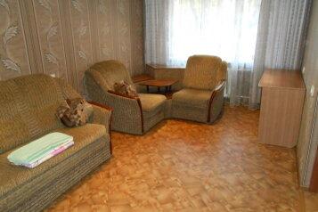 1-комн. квартира, 32 кв.м. на 2 человека, улица Шершнева, Белгород - Фотография 2