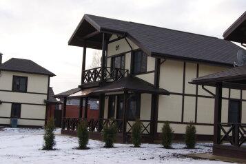 Дом, 180 кв.м. на 8 человек, 4 спальни, СНТ волжанка, 110, Тверь - Фотография 2