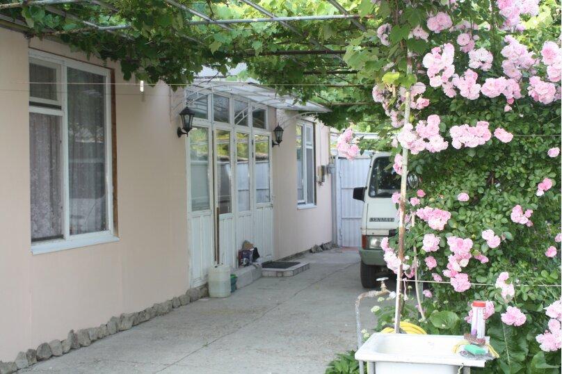 """Гостевой дом """"На Садовой 42А"""", Садовая улица, 42А на 2 комнаты - Фотография 5"""