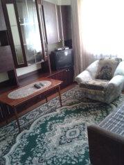 Дом, 4 кв.м. на 5 человек, 2 спальни, Угловой переулок, Пятигорск - Фотография 1