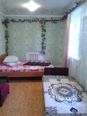 Дом Гостевой , 32 кв.м. на 4 человека, 1 спальня, Угловой переулок, 5А, Пятигорск - Фотография 1