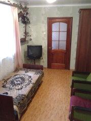 Дом Гостевой , 32 кв.м. на 4 человека, 1 спальня, Угловой переулок, 5А, Пятигорск - Фотография 2