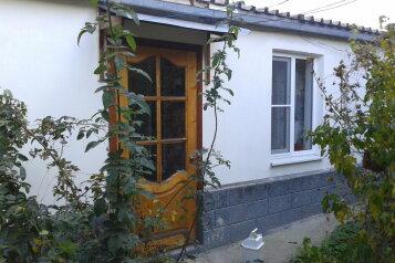 Дом Гостевой , 32 кв.м. на 4 человека, 1 спальня, Угловой переулок, 5А, Пятигорск - Фотография 4