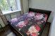 1-комн. квартира, 45 кв.м. на 4 человека, улица Костина, Нижний Новгород - Фотография 3