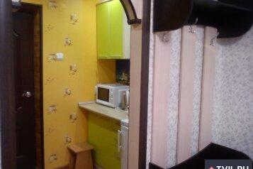 1-комн. квартира, 19 кв.м. на 3 человека, Уфимская улица, 94, Салават - Фотография 3