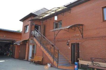 Коттедж, 440 кв.м. на 25 человек, 6 спален, Тюльпановая улица, Железнодорожный - Фотография 1