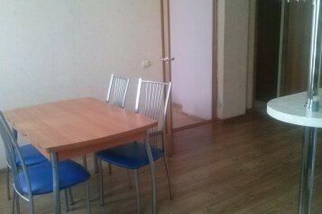 2-комн. квартира, 70 кв.м. на 7 человек, улица Кирова, Смоленск - Фотография 3