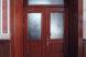 Вилла , 900 кв.м. на 35 человек, 6 спален, Южная улица, Троицк Московская область - Фотография 7