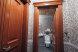 Вилла , 900 кв.м. на 35 человек, 6 спален, Южная улица, Троицк Московская область - Фотография 20