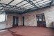 Вилла , 900 кв.м. на 35 человек, 6 спален, Южная улица, Троицк Московская область - Фотография 21