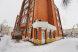 Двухместный, улица Комиссаржевской, 15Б, Воронеж - Фотография 2