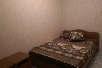 2-комн. квартира, 56 кв.м. на 4 человека, улица Бондаря, Хабаровск - Фотография 2