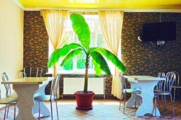 Мини-отель, улица Листовничей, 6а на 13 номеров - Фотография 2