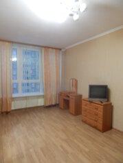 1-комн. квартира, 45 кв.м. на 2 человека, Гагарина, Королев - Фотография 3