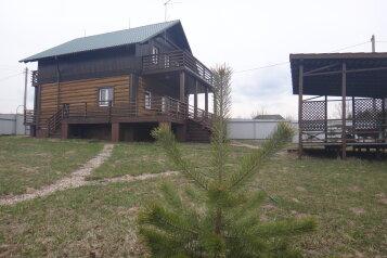 Дом, 120 кв.м. на 10 человек, 6 спален, Луговая улица, 1, Волоколамск - Фотография 2