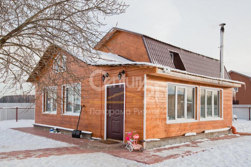 Дом, 15 кв.м. на 18 человек, 6 спален, Берёзовая улица, 20, Щелково - Фотография 14
