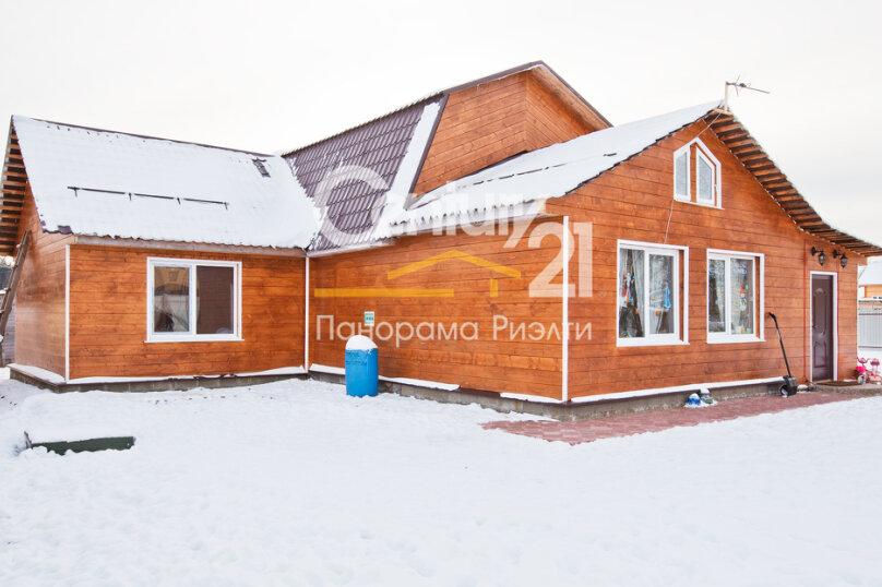 Дом, 15 кв.м. на 18 человек, 6 спален, Берёзовая улица, 20, Щелково - Фотография 1