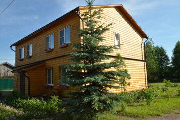 База отдыха, с. Воздвиженское на 22 номера - Фотография 1