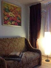 1-комн. квартира, 14 кв.м. на 2 человека, улица Твардовского, 3, Люберцы - Фотография 3