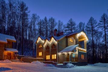 Гостевой дом, 270 кв.м. на 15 человек, 8 спален, в лесу, 1, Абзаково - Фотография 3