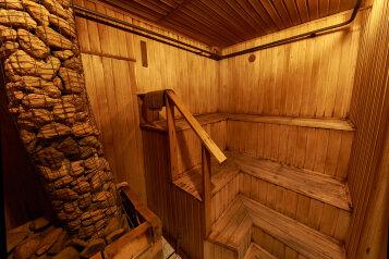 Гостевой дом, 270 кв.м. на 15 человек, 8 спален, в лесу, 1, Абзаково - Фотография 4