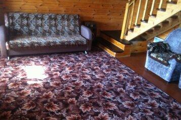 Коттедж, 90 кв.м. на 8 человек, 2 спальни, Нагорная улица, Листвянка - Фотография 4