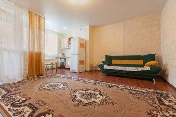 1-комн. квартира, 52 кв.м. на 6 человек, Щербаковский переулок, Казань - Фотография 1
