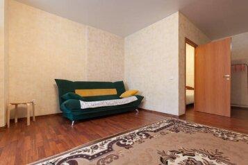 1-комн. квартира, 52 кв.м. на 6 человек, Щербаковский переулок, Казань - Фотография 2