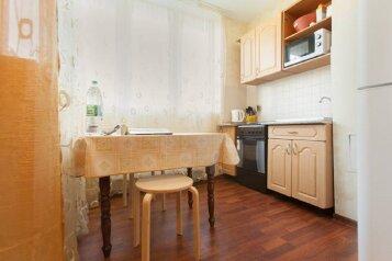 1-комн. квартира, 52 кв.м. на 6 человек, Щербаковский переулок, Казань - Фотография 4