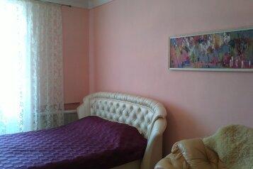 3-комн. квартира, 90 кв.м. на 4 человека, Одесская улица, Севастополь - Фотография 3