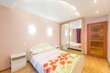 2-комн. квартира, 90 кв.м. на 6 человек, улица Монакова, 33, Центральный район, Челябинск - Фотография 4