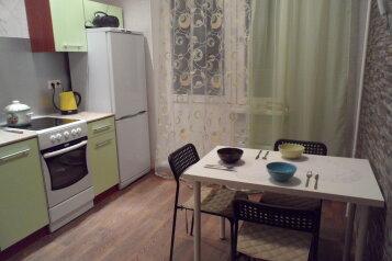 1-комн. квартира, 42 кв.м. на 3 человека, Завидная улица, Видное - Фотография 3